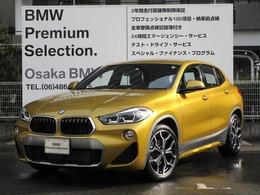 BMW X2 xドライブ18d MスポーツX ディーゼルターボ 4WD 弊社デモカー コンフォートパッケージ
