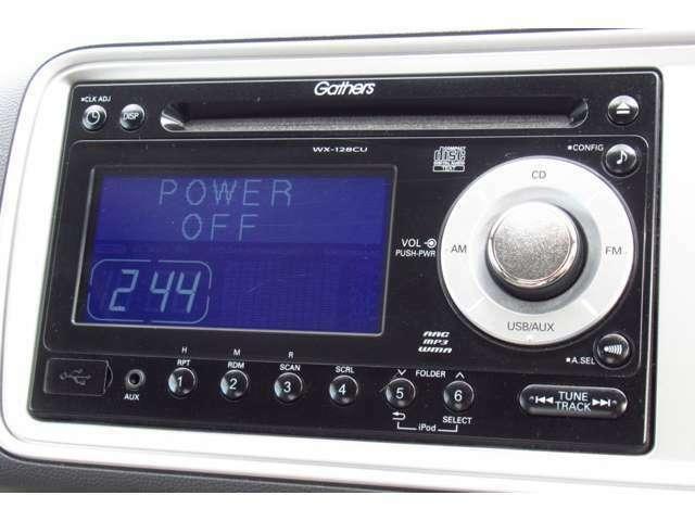 純正CDオーディオを装備しています!!当店では各種カーナビやドライブレコーダーも取り扱っておりますのでぜひお申し付けください!!!