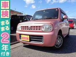【画像添付】エコリンクLINE始めました。ID「kukita-j」で検索し、トークでお気軽にお問合せ下さい!(ご質問やお車の気になる部分など、ご指定頂いた部分の画像・動画をお送り致します)