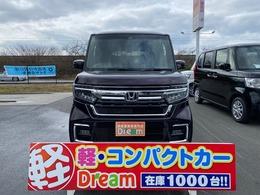 ホンダ N-BOX カスタム 660 L 電動スライドドア・衝突軽減装置