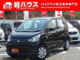 三菱 eKワゴン 660 E ベンチシート CD パワステ