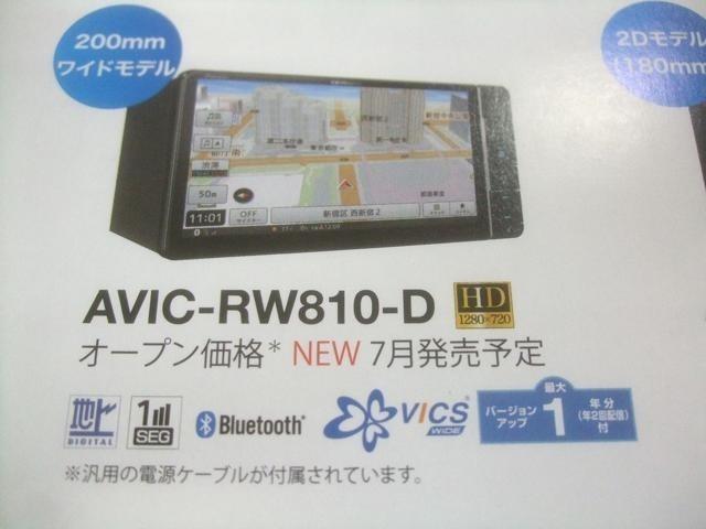 ナビ フルセグTV ブルートゥース DVDビデオ 録音OK CD Bモニタ ETC