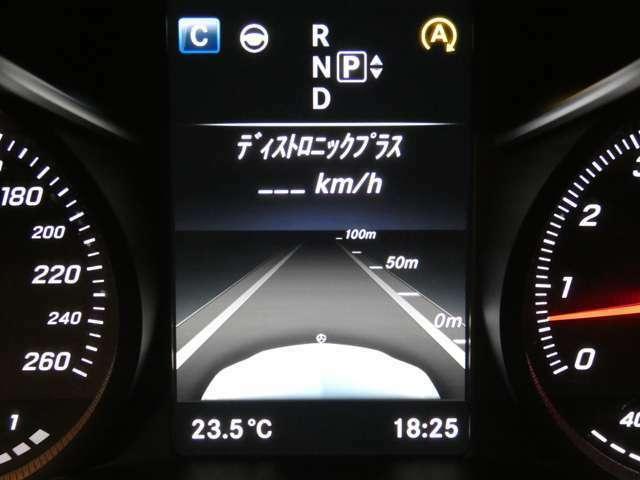 ディストロニックプラス(前車追従型レーダークルーズ)や左右後方の死角になる個所を走行する車輌を検知しドライバーへ注意喚起を行うアクティブブラインドスポット等のレーダーセーフティもご使用頂けます!