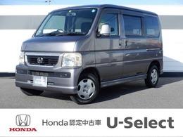 ホンダ バモス 660 M