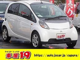 三菱 アイ 660 M スマートキー/走行9.2万キロ/保証付