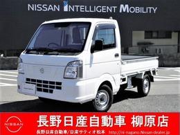 日産 NT100クリッパー 660 DX 4WD キーレスエントリー
