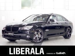 BMW 7シリーズ アクティブハイブリッド 7 コンフォートPKG サンルーフ ベージュ革
