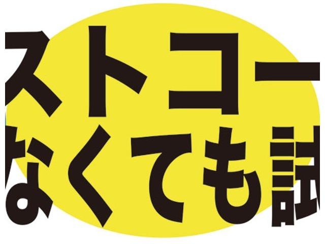 コペンのターボパワーと軽快感を公道でも専用コースでも試せます。本社ショールーム・認証工場(茨城県下妻市の筑波サーキット前)に保管している場合がありますので、ご来店前にお問い合わせください。