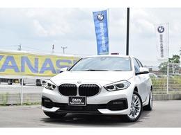 BMW 1シリーズ 118d プレイ エディション ジョイ プラス ディーゼルターボ 認定中古車全国1年保証付 ワンオーナー車