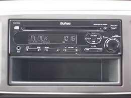 CDチューナー搭載で好きな音楽・ラジオを聴きながら楽しいドライブを♪