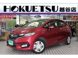 ホンダ フィット 1.3 13G L ホンダセンシング ワンオーナー・禁煙車・純正SDナビ