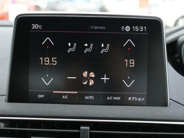 運転席と助手席でそれぞれ温度調整ができる、左右独立調整式オートエアコンを装備。【PEUGEOT一宮:0586261611】