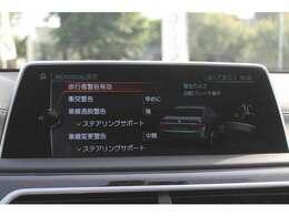 前車追従のアクティブクルーズコントロール、ステアリング&レーンコントロールアシスト機能など、安全運転をサポート。