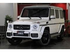 メルセデスAMG Gクラス の中古車 G63 ロング 4WD 東京都港区 1265.0万円