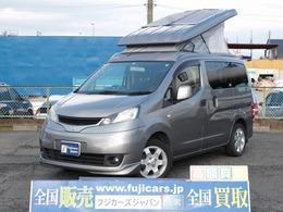 日産 NV200バネットバン キャンピングカー広島 ポップコン ソーラーパネル サブバッテリー 冷蔵庫