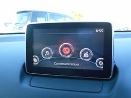 7インチセンターディスプレイにナビやインターネットラジオ、Bluetoothなどのエンターテーメント機能を凝縮したマツダコネクト!