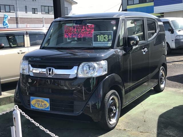 当店では販売だけではなく、各種自動車保険も取り扱っております。もしもの時の対応などもお任せください。 他にもロードサービス「JAF」加盟店です。購入後のトラブルにも安心してお任せください!