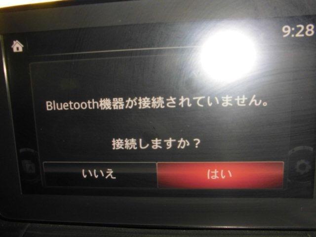 Bluetooth!