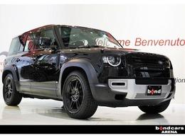 ランドローバー ディフェンダー 110 2.0L P300 4WD 70台限定特別仕様車