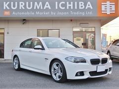 BMW 5シリーズ の中古車 523d Mスポーツ ディーゼルターボ 埼玉県深谷市 219.8万円