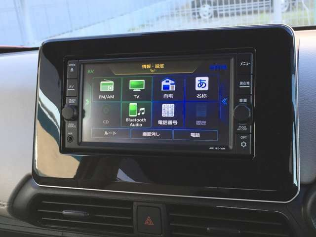 三菱純正のメモリーナビです☆ナビゲーションとしての機能はもちろん、フルセグ地デジ放送やCD・ラジオに加え、Bluetooth接続にも対応しています☆