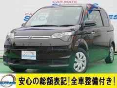 トヨタ スペイド の中古車 1.5 F 埼玉県川口市 67.9万円