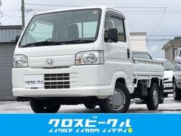 ホンダ アクティトラック 660 SDX 4WD ナビ 純正キーレス エアコン パワステ PW