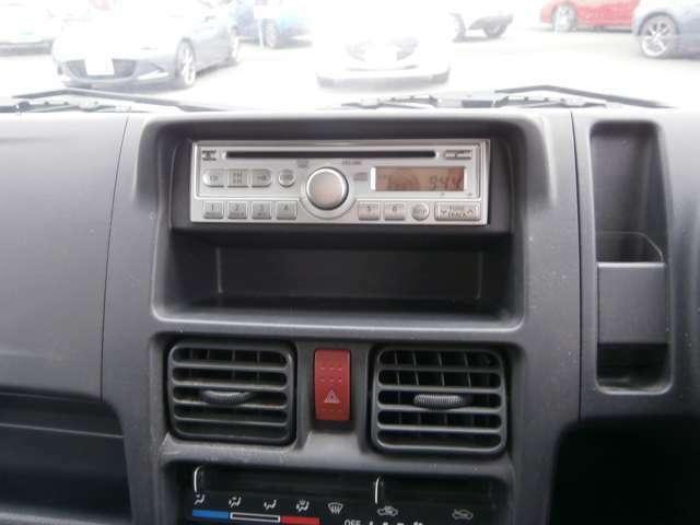 CD・ラジオに