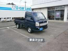 平成29年式のキャリートラックです。