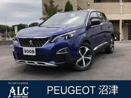 プジョー 3008 GTライン ブルーHDi 電動シート 新車保証 カープレイ