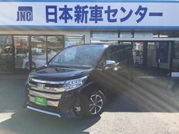 トヨタ ノア 2.0 Si WxBIII 特別仕様車 トヨタセーフティセンス7人乗り