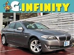 BMW 5シリーズ の中古車 528i 千葉県千葉市若葉区 90.0万円