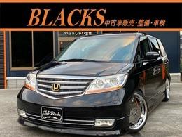 ホンダ エリシオン 3.5 プレステージ SG HDDナビスペシャルパッケージ 車高調 19インチアルミ