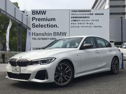 BMW 3シリーズ M340i xドライブ 4WD パーキングアシストプラス黒革ACC禁煙車ETC