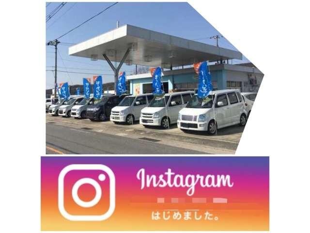 KAUI'aloHii(カウイアロヒ)は令和2年度に2度、新聞掲載、ネット掲載されたメディア注目の新ジャンルな車屋さんです。是非、ご来店ください。楽しいが見つかります。。Instagramご覧ください。