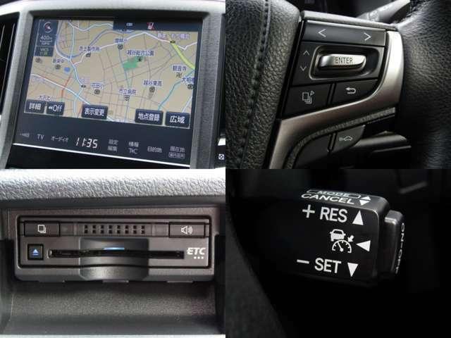 28年式 クラウンHV アスリートS アドバンストPKG 走行4.2万K 後期型 メーカーナビ・フルセグ バックカメラ 1オーナー プリクラッシュセーフティー レーダークルーズ ETC クルコン