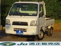 スバル サンバートラック 660 TC 三方開 4WD 5速MT パワステ
