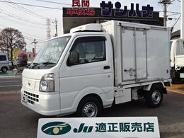 日産 NT100クリッパー 冷蔵冷凍車-30℃設定菱重製冷凍機 AT 2コンプレッサー