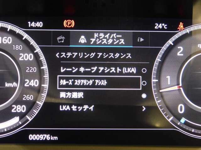 安全機能は【ドライバーアシストパック】を装備。ACC、前方警戒、被害軽減ブレーキ、前後クロストラフィック検知、レーンキープアシスト、クルーズアシスト、ブラインドスポットアシストが装備されております。
