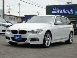 BMW 3シリーズツーリング 320i xドライブ Mスポーツ 4WD