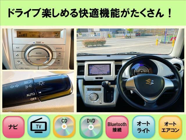 ナビ フルセグ DVD再生 Bluetooth スマートキー 電格ミラー オートエアコン オートライト ETC シートヒーター レーダーブレーキ アイドリングストップ 盗難防止システム 衝突安全ボディ