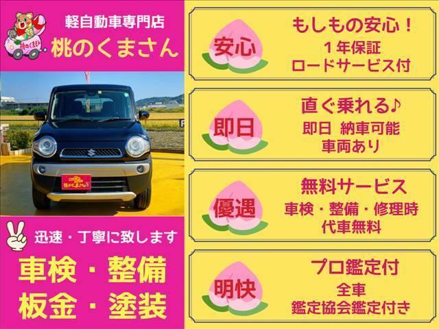 車は購入後からが大事。いざというときの代車無料・ロードサービス・保証付、ご購入の方優遇・充実 アフターサービス豊富 特典満載 Bluetooth スマートキー シートヒーター オートライト 充実装備☆