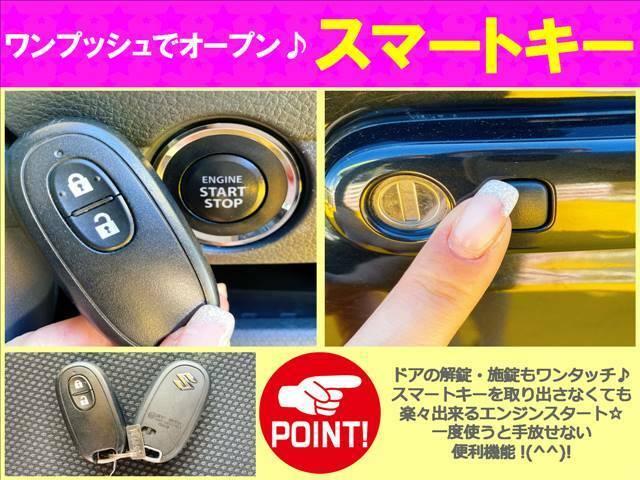 今では欠かせない装備の1つ!スマートキー付き!!鍵を取り出さなくてもドアロック&アンロックが可能です♪また、プッシュスタートのお車なのでボタン1つでエンジンのスタート&ストップが出来る便利な機能♪
