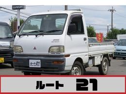 三菱 ミニキャブトラック 660 TD 三方開 4WD セレクト4WD 荷台ガード パワステ