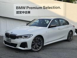 BMW 3シリーズ M340i xドライブ 4WD パーキングアシストP黒革レーザーライト