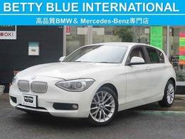 BMW 1シリーズ 116i ファッショニスタ 限定車 本革 HDDナビ HID Bカメラ 8速AT