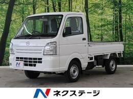 マツダ スクラムトラック 660 KC エアコン・パワステ 純正ラジオ キ