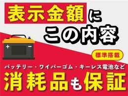 チャンスは千葉、茨城12店舗展開中!お客様に『安全』と『安心』をお届けいたします。 大型モニターを完備、グループ在庫1200台の在庫もご覧頂けます。
