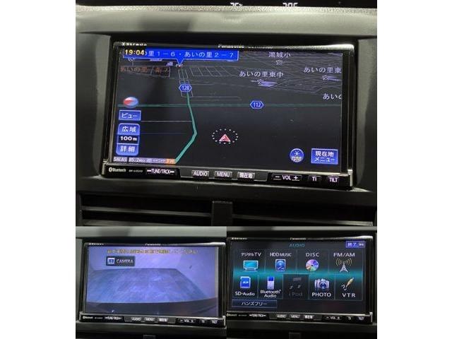 純正HDDナビ(型番CN-HW890D)になります。音楽データ再生機能、DVDビデオ再生機能が付いています。カラーバックモニターになります。