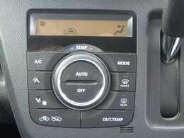 オートエアコン!車内の温度は自動で調整!!